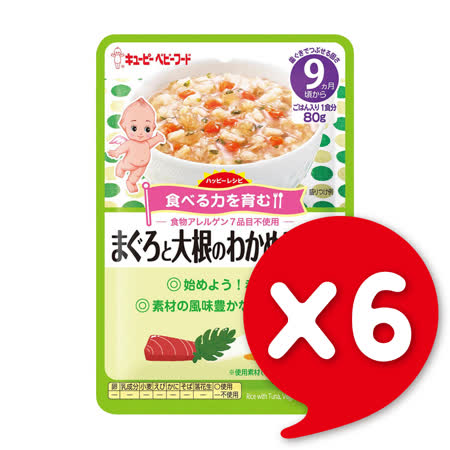 ✪日本KEWPIE   HA-12水煮鮪魚燉蘿蔔隨行包✪80gX6
