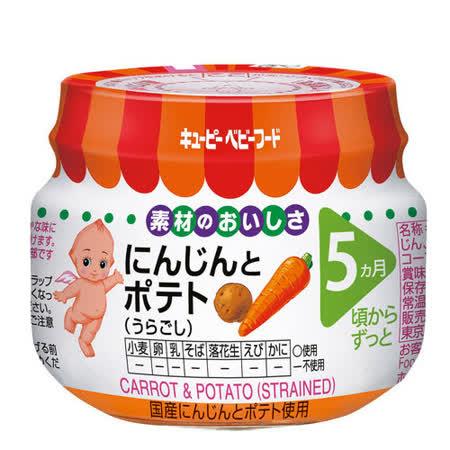 ✪日本KEWPIE  M-53胡蘿蔔馬鈴薯泥✪