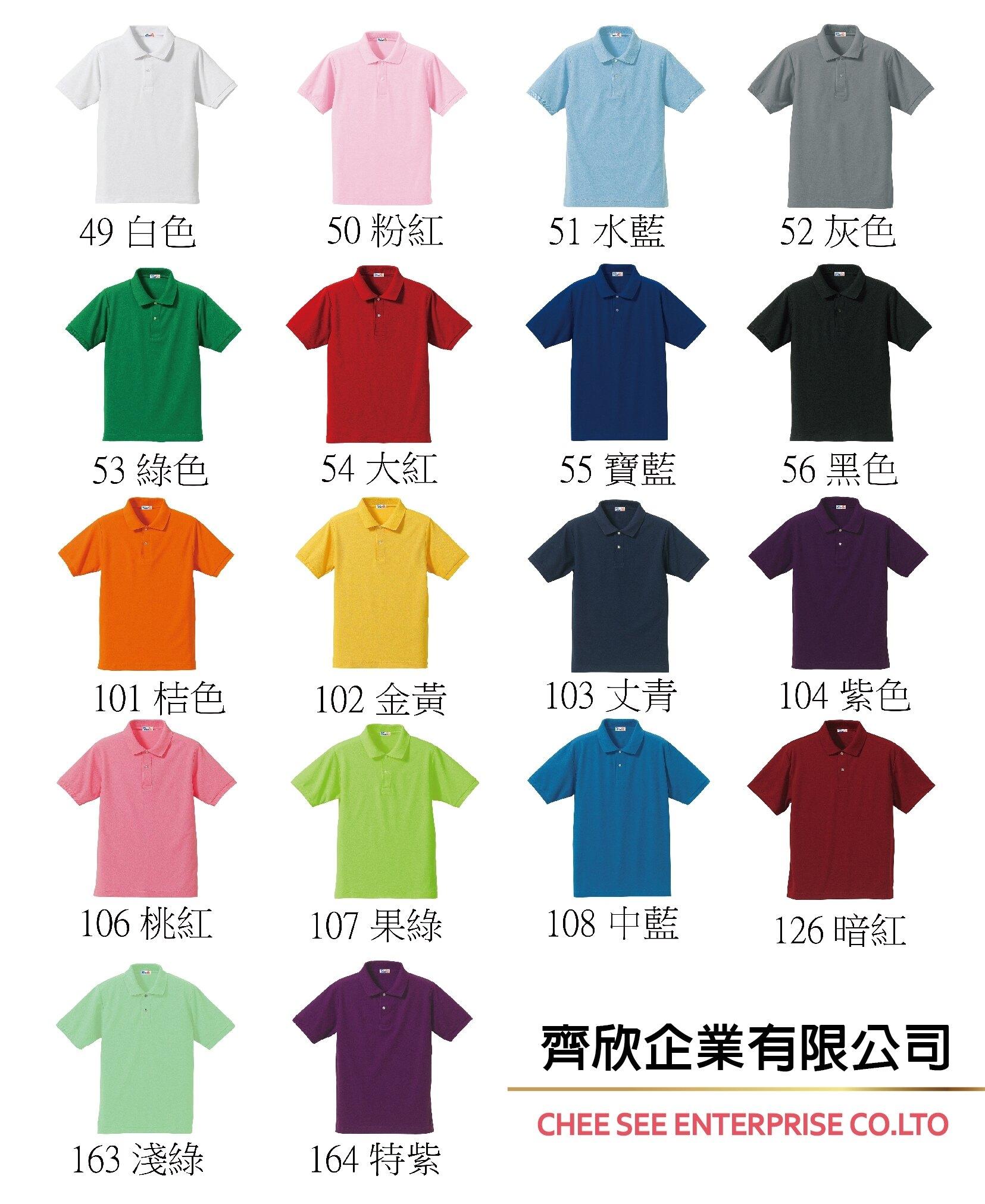 HI-Cool Polo shirts 台灣製作中空紗吸濕排汗Polo衫-中藍色,團體服可以專業訂製