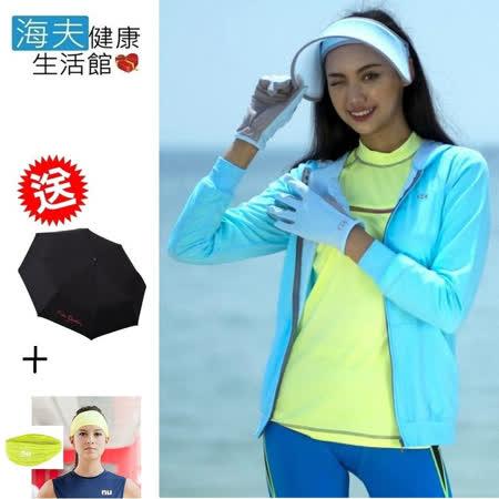 【海夫健康生活館】HOII SunSoul后益 紅光(帽T+冰冰帽+手套) 贈品:皮爾卡登折傘+NU頭帶