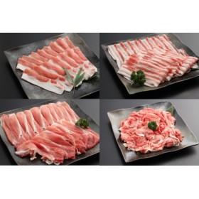 K043◇金猪豚[淡路いのぶた]4部位まるごとセット(計2kg)