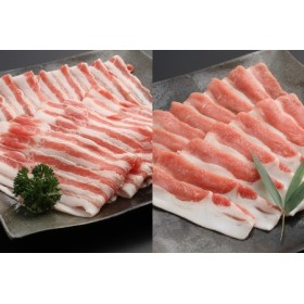K036◇金猪豚[淡路いのぶた]ロース・バラ しゃぶしゃぶ食べ比べセット(計1kg)