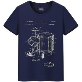 Rock Jazz Durms Jazz Drum kit ジャズドラム メンズ/レディース Tシャツ/夏服 半袖 Tシャ