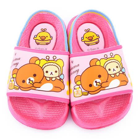 童鞋城堡-拉拉熊 小童 後帶拖鞋KM26073-粉