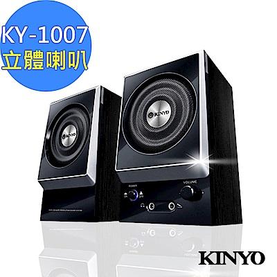 KINYO 耳麥二件式立體擴大音箱(KY-1007)防磁全木質