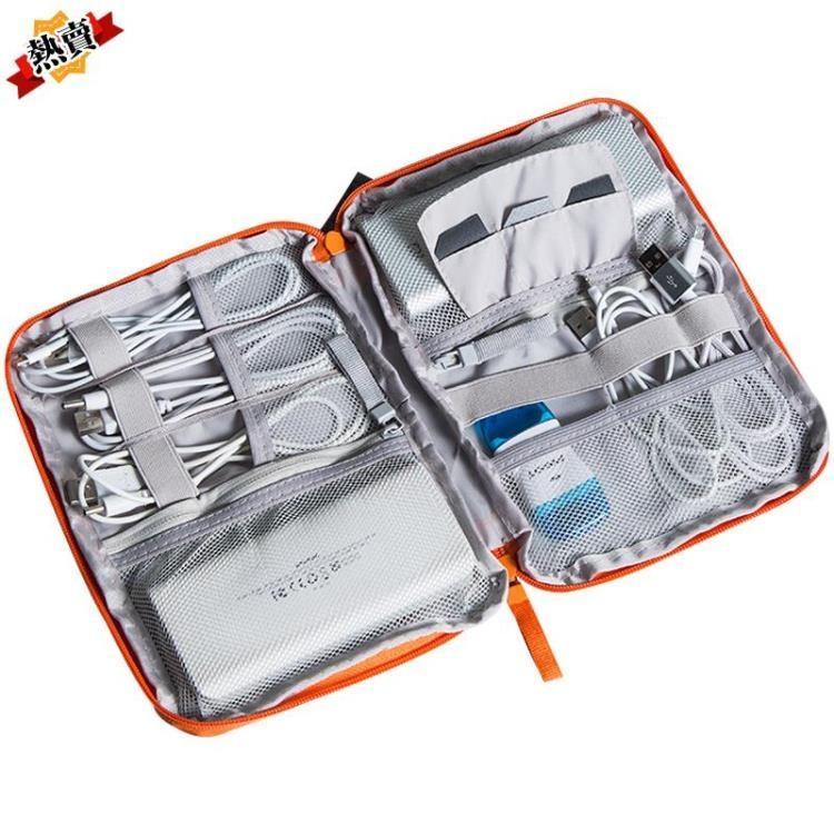旅行收納包 數據線收納袋耳機電源移動硬盤充電寶多功能數碼袋