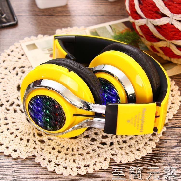 爆款 頭戴式藍芽耳機 TM-021 LED燈藍芽耳機 插卡帶收音