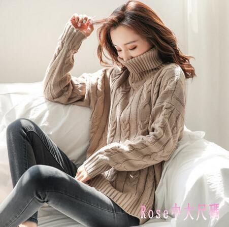 秋冬高領毛衣女寬鬆外穿慵懶風套頭毛線衣韓版針織打底衫2020新