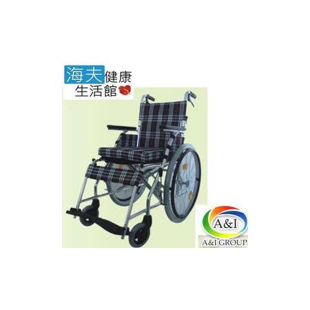 【海夫健康生活館】康復 扶手外擴鋁輪椅(風動)