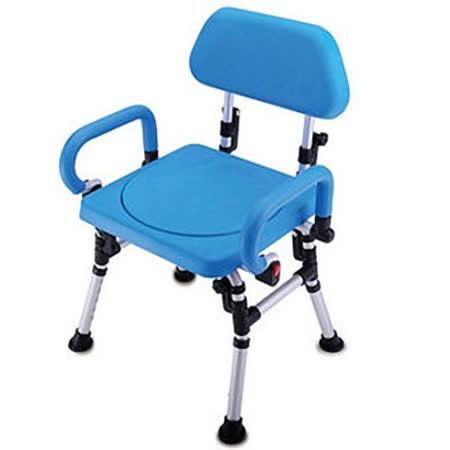 【海夫健康生活館】雙掀扶手平行折疊PU洗澡椅
