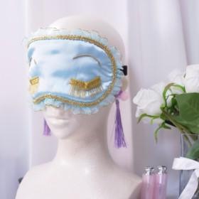 【送料無料】送料無料 ブルー フリル アイマスク シルク スリープアイ ゴールド おしゃれ アイマスク 可愛い ギフト プレゼント 彼女 誕生日 かわいい