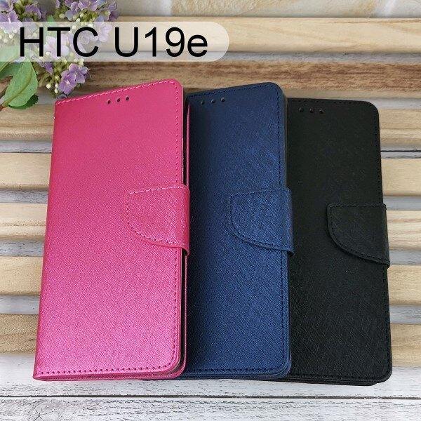 金絲皮套 HTC U19e (6吋) 多夾層 抗污