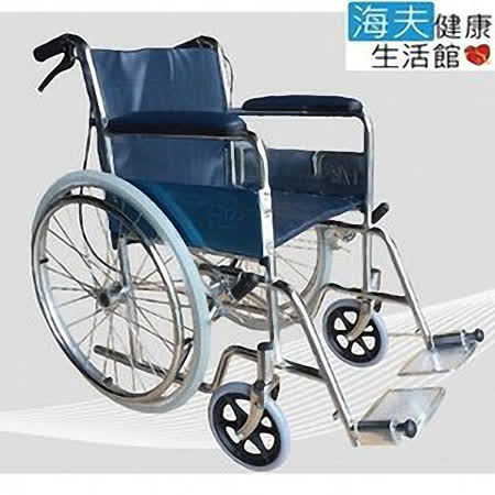 【海夫健康生活館】富士康 電鍍 鐵製輪椅 (FZK-118)