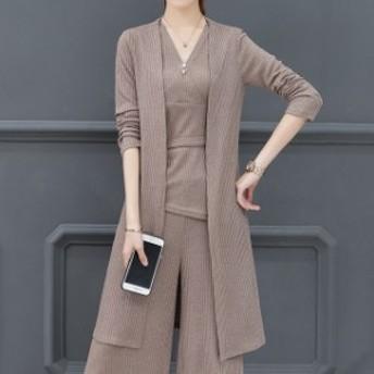 3点セット 韓国 ファッション レディース セットアップ ワイドパンツ セットアップ ノースリーブ ロングカーディガン トッパーカーディガ