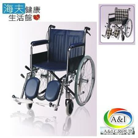 【海夫健康生活館】康復 第四代電鍍輪椅