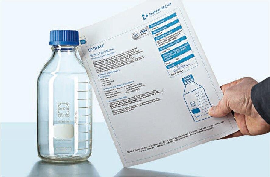 《實驗室耗材專賣》DURAN SCHOTT 德製 GL32 白色玻璃血清瓶 50ML【10支/盒】 耐熱玻璃瓶 試藥瓶 收納瓶 儲存瓶 樣品瓶