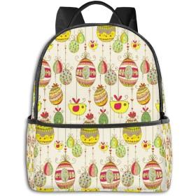 イースターのための装飾的なカラフルな卵ラインを落書き コンピュータバックパック大容量 リュック メンズ レディース 通学 通勤 おしゃれ 可愛い カジュアル 旅行 バックパック