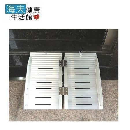 【海夫健康生活館】care 鋁合金 輪椅爬梯 斜坡板 長36吋 台灣製造(長92cm、寬73m)