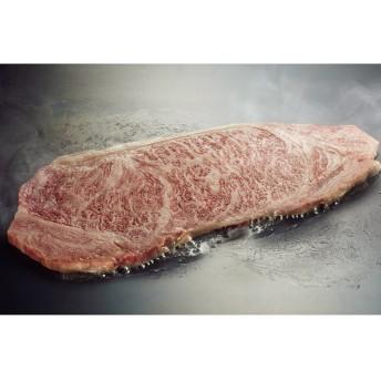 香川県産黒毛和牛 オリーブ牛 ロースステーキ用/150g×2枚