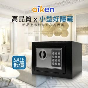 【守護者保險箱】迷你 保險箱 電子 密碼 保險櫃 17E 黑色