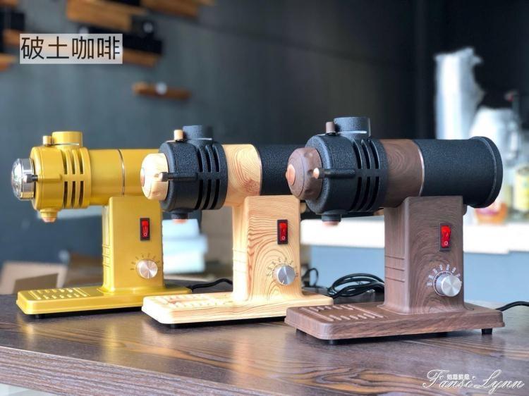 新款potu變速鬼齒小富士磨豆機電動單品咖啡研磨機手沖家用110V