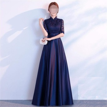 女性のドレスミドル丈ファッションハーフスリーブエレガントなイブニングドレス (Color : Blue-1, Size : XXL)