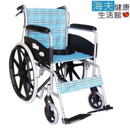 【海夫健康生活館】杏華 鋁合金 輕型輪椅-藍格