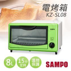 SAMPO聲寶 8公升烤漆電烤箱(綠) KZ-SL08