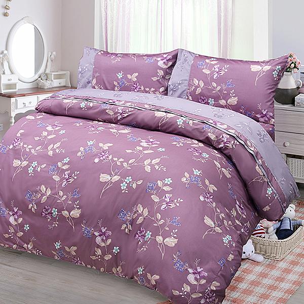 FITNESS 精梳棉雙人四件式兩用被床包組  馬格森特 紫紅