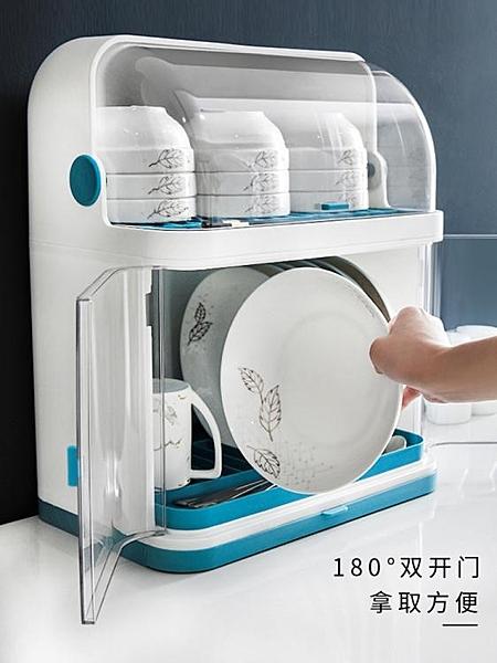 碗筷收納盒廚房碗架帶蓋放餐具裝碗箱碟盤瀝水置物架塑料碗櫃家用 【年終盛惠】