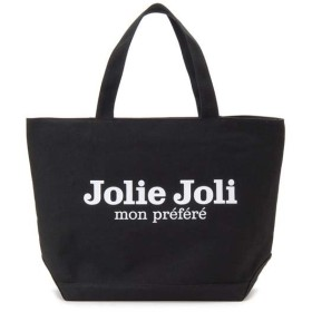 (SUN BRAMND/サンブランド)Jolie Joli ジョリージョリ トートバッグ JJ-2018997 キャンバスバッグ TPM [L] レディース/レディース ブラック