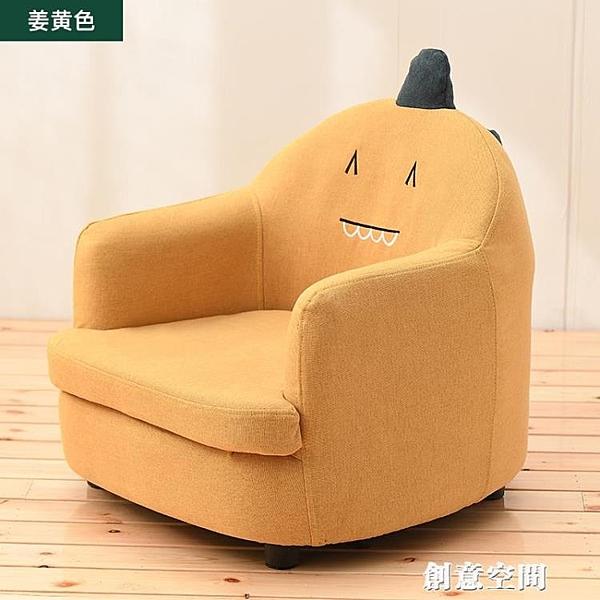 兒童沙發座椅沙發公主懶人小沙發閱讀角迷妳沙發椅 NMS