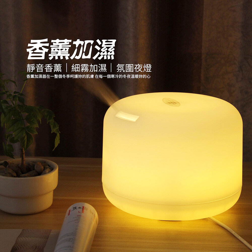 台灣免運現貨母親節快樂 簡約加濕器空氣加濕器 小夜燈 薰香機 香薰機 靜音噴霧機