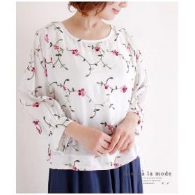 (Sawa a la mode/サワアラモード)草花刺繍のふんわり袖コットンブラウストップス/レディース ホワイト