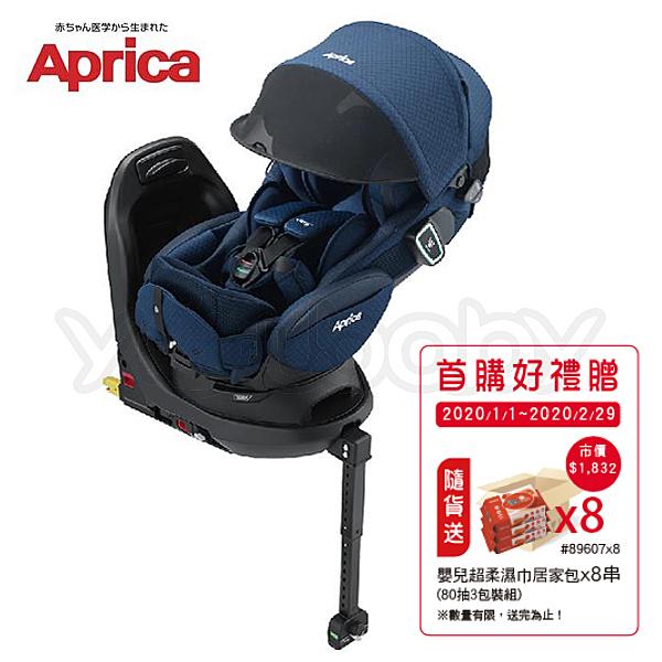 愛普力卡 Aprica Fladea grow ISOFIX All-around Safety Premium 平躺型安全座椅-沁星河