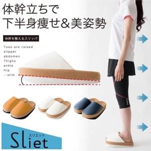 【海夫健康生活館】KP Sliet 健身美體平衡鞋藍