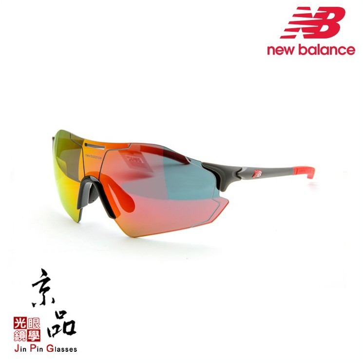 【NEWBALANCE】NB08081 C04 灰 紅框 橘黃水銀 防風單片式 運動太陽眼鏡 公司貨 JPG 京品眼鏡