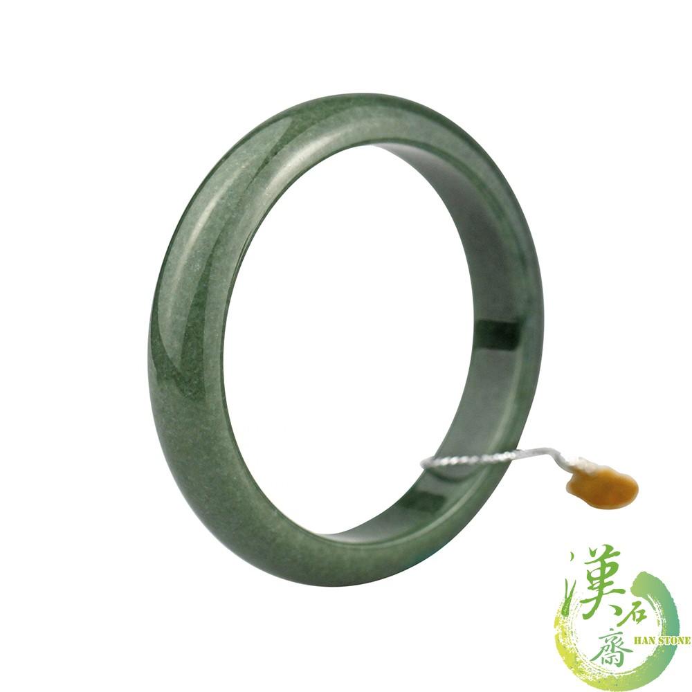 【漢石齋】天然A貨滿綠豆青種 翡翠手鐲(內圈18.4/版寬12.5mm)