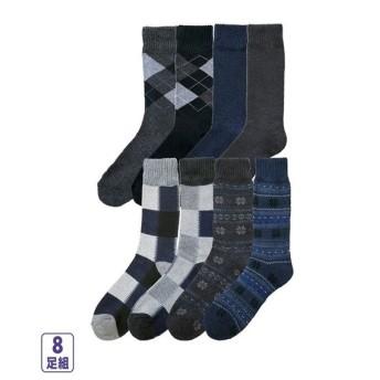 靴下 メンズ あったか クルー ソックス 8足組  25.0〜27.0cm ニッセン