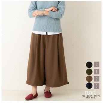 (nod/ノッド)ワイドにもピエロにもなる裾調整できるギャバ起毛パンツ/レディース モカ