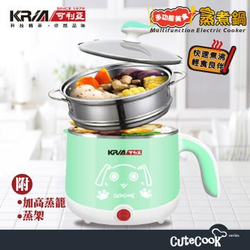 KRIA可利亞 多功能美食蒸煮鍋/電火鍋/蒸鍋(KR-D026G)