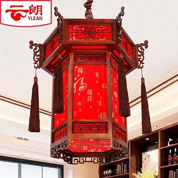 中式喜慶大紅春節燈籠戶外宮燈陽台廣告新年結婚裝飾喬遷吊燈 YYJ