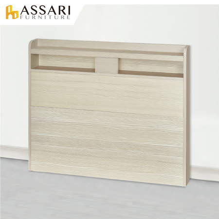 ASSARI 直人插座床頭片 單大3.5尺