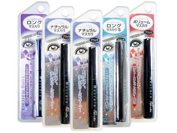 日本 Pourto A~自然/纖長/捲俏 睫毛膏(7.5g) 款式可選【D820898】,還有更多的日韓美妝、海外保養品、零食都在小三美日,現在購買立即出貨給您。