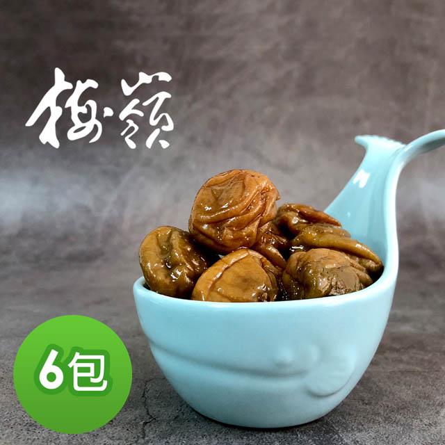 梅嶺-享梅滋 紫蘇梅(250g)*6包