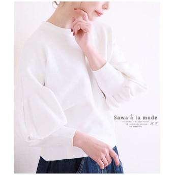 (Sawa a la mode/サワアラモード)ボリュームスリーブスウェットトップス/レディース ホワイト