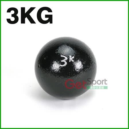鐵製鉛球3公斤(3KG鑄鐵球//田徑比賽/實心鐵球/8.8磅)