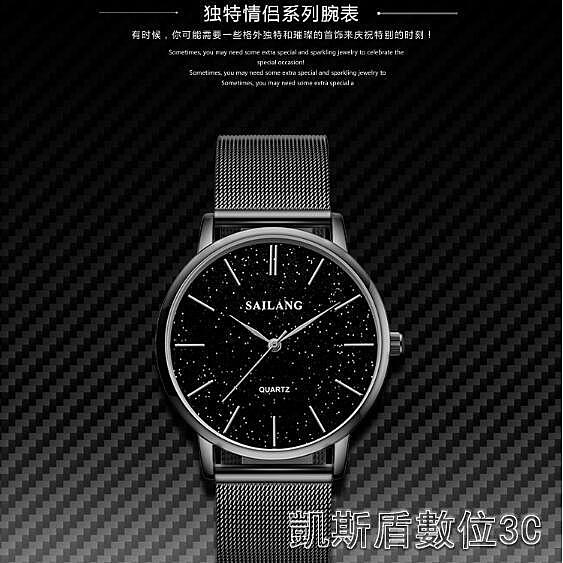 新款韓版手錶男女防水時尚潮流簡約氣質網紅學生腕錶情人節禮物 新年優惠