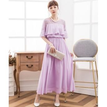 (DRESS STAR/ドレス スター)胸元フリルのレースドレス・結婚式ワンピース・お呼ばれパーティードレス/レディース パープル