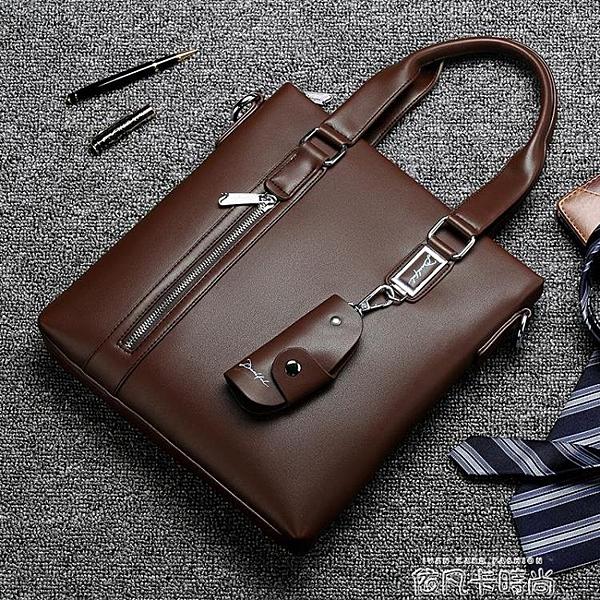 潮版男士包包豎款手提包男商務公文包男休閒簡約包手拿大容 依凡卡時尚